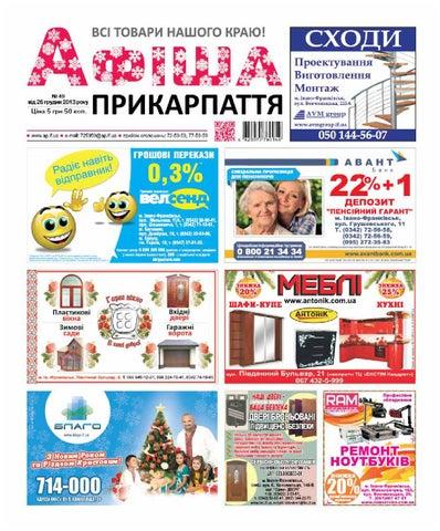 afisha604 49 by Olya Olya - issuu 98d42bc1803ce