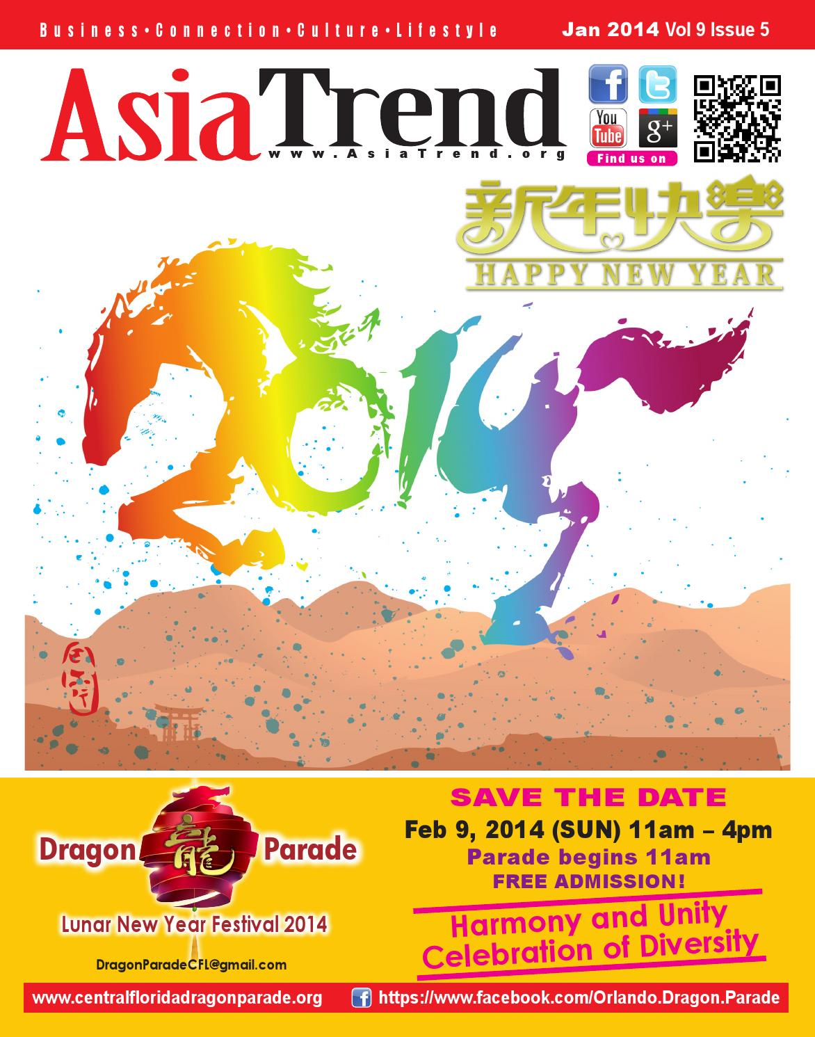 asia trend jan 2014 by global media llc issuu
