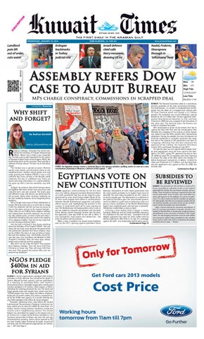 15 jan by kuwait times issuu page 1 fandeluxe Choice Image