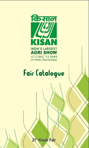 Catalogue 2013 by Kisan Forum Pvt  Ltd  - issuu