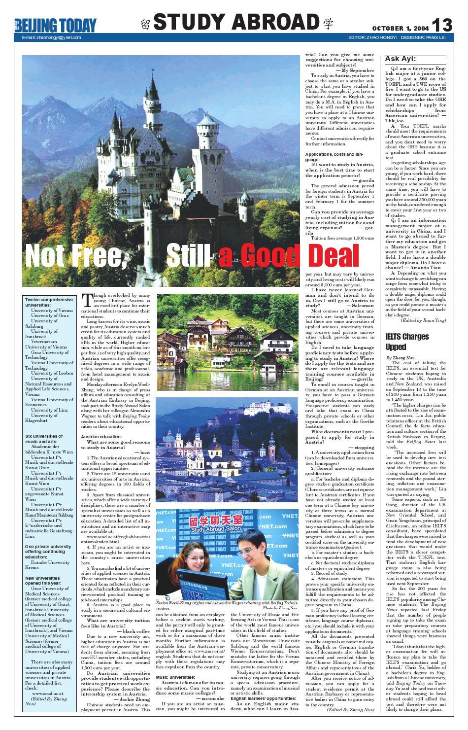 Beijing Today October 1 2004 By Beijing Today 今日北京 英文周报 Issuu