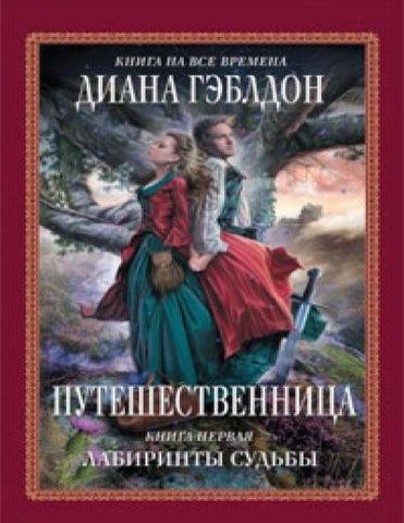 Порно Зрелых Русских Куколдом