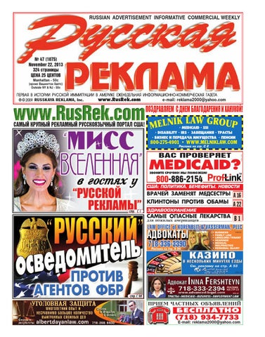 Русская Реклама by DESIGN-ER - issuu 5d32cfd5ee4