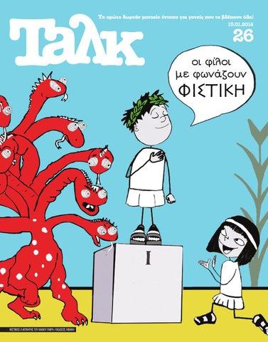 6abb0368efc Talk 26 by talcmag - issuu