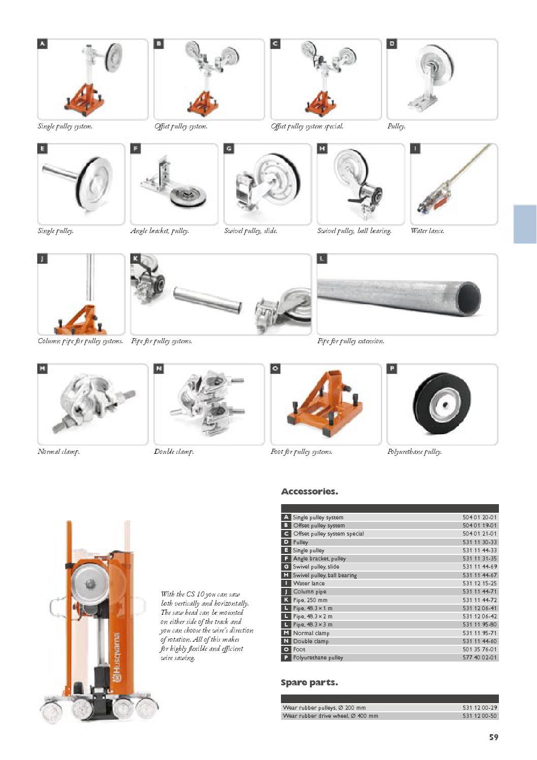 Hcp catalogue 2014 uk