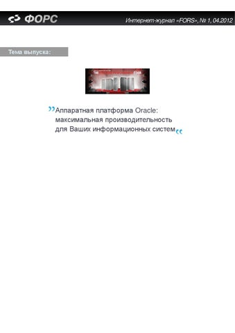 Pl sql книги учебник по pl/sql developer