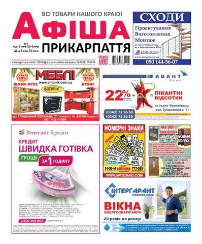 afisha605 1 by Olya Olya - issuu 94efe1c06188d