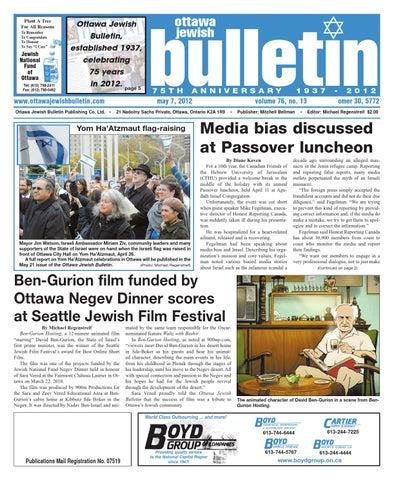 Ottawa jewish bulletin 2012 05 07(inaccessible)