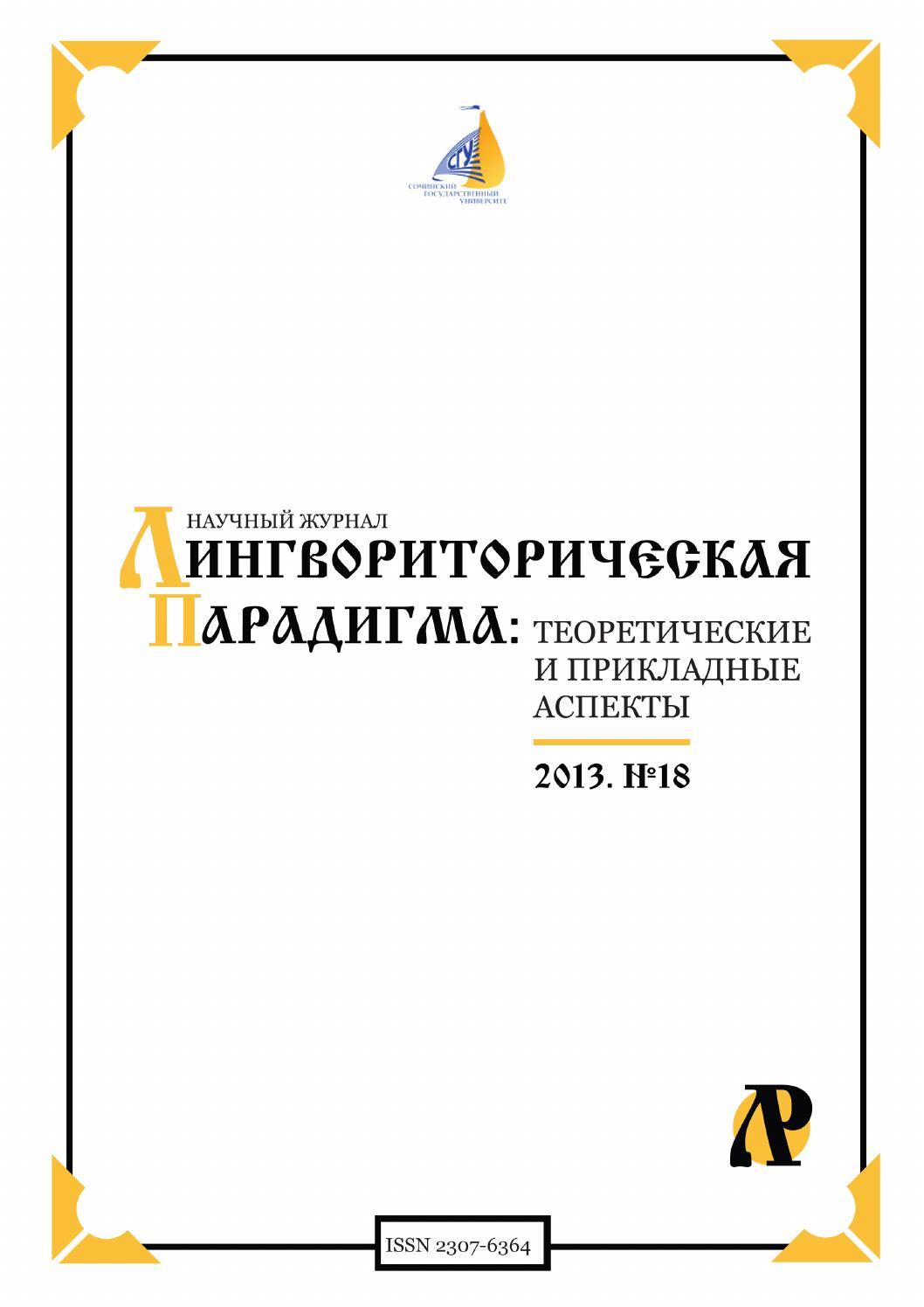 халяпина лариса юрьевна прокуратура саратов фото