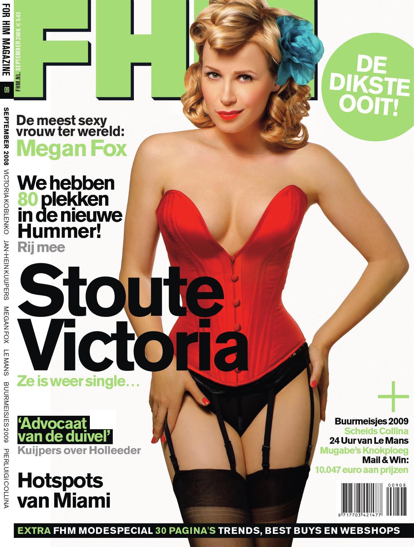 Victoria Koblenko FHM by Victoria Koblenko