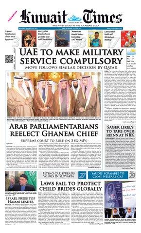 20 Jan by Kuwait Times - issuu f9640a931897