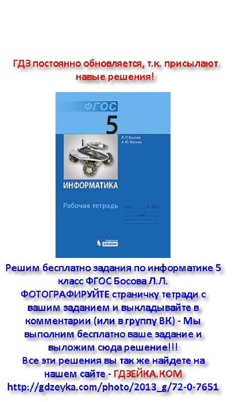 Препорат Финпрос Скачать Инструкцию 5289630a2ce