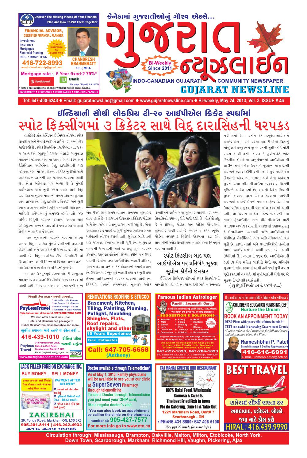 Gunl # 46 (24 5 2013) by Gujart Newsline - issuu