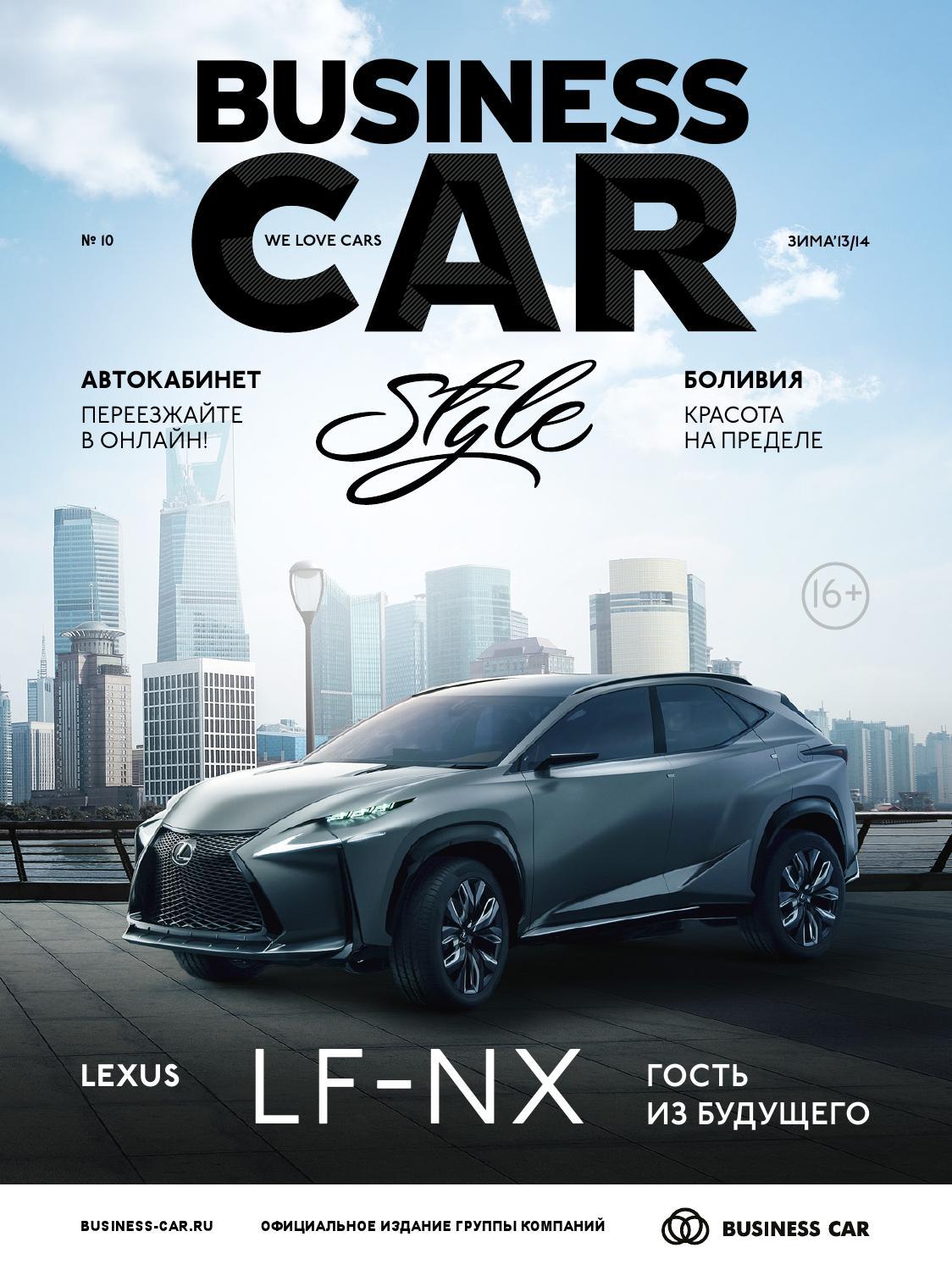 Уникальный Lexus LX 570: это золото и оно блестит