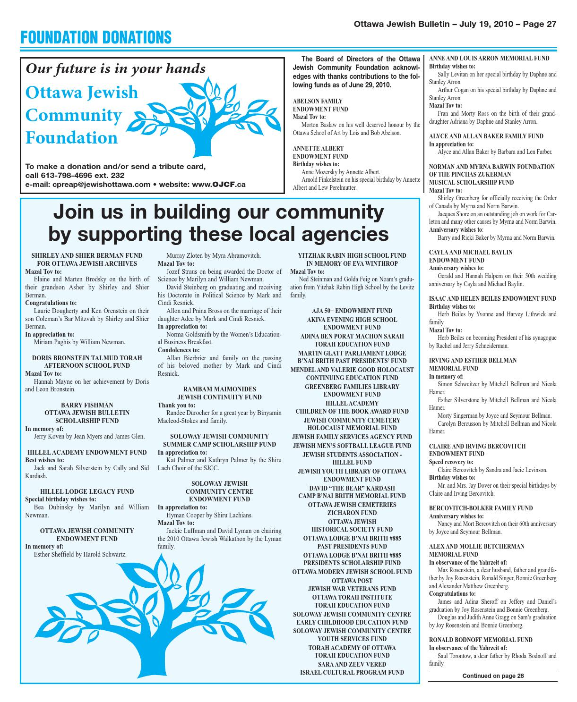 Ottawa Jewish Bulletin 2010 07 19inaccessible By The