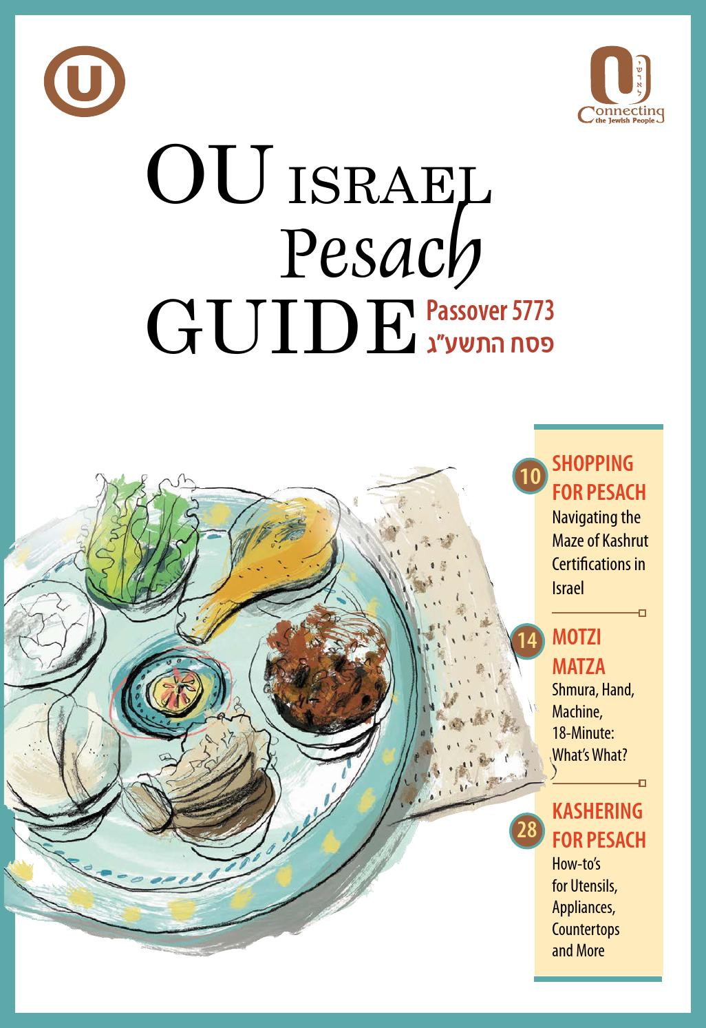 Pesach Guide By Yael Hauftmann Graphic Design Issuu