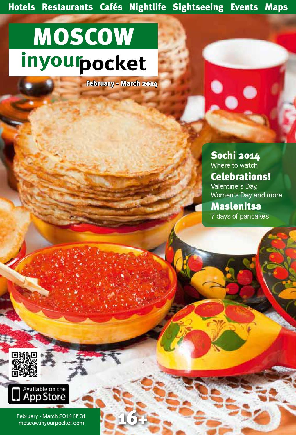 Restaurant Cheese on Kutuzovsky: address, menu, reviews
