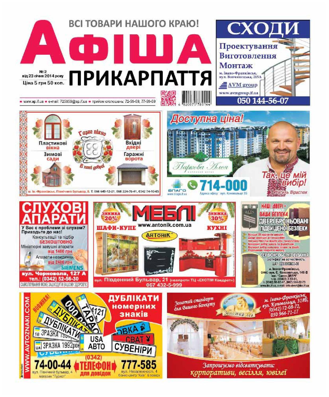 afisha606 (2) by Olya Olya - issuu d6fa38a41356c