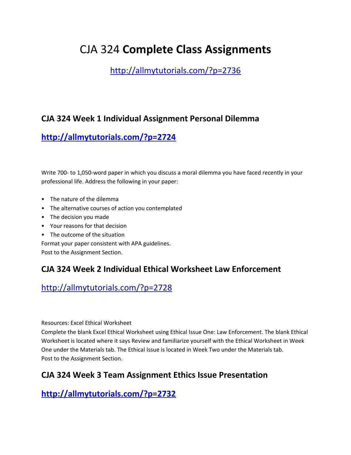 Ethical dilemma worksheet law enforcement scenario