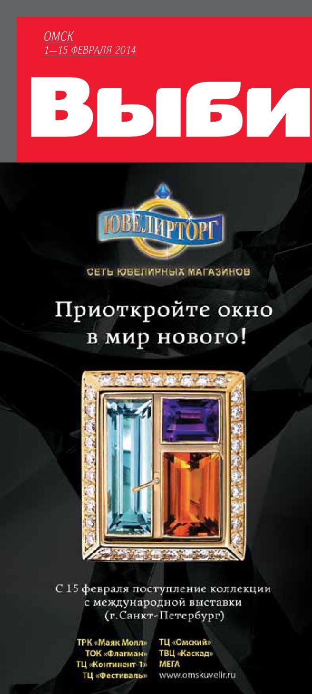 Лечение Акне Улица Александра Фадеева Чебоксары клиника меромед-фотоэпиляция