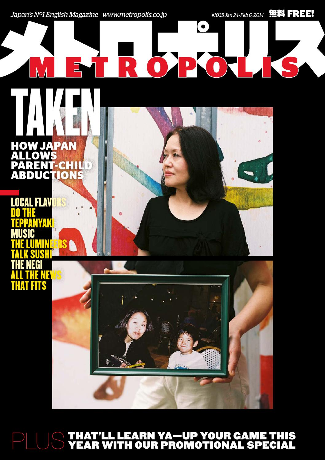 JAPAN Satoshi Urushihara Magazine U-Lovers vol.2