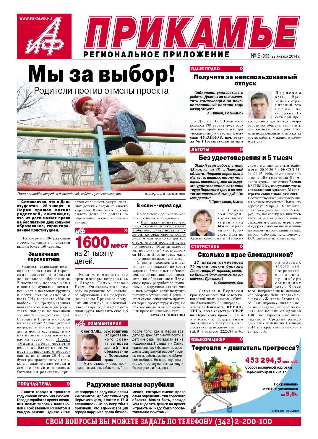Тепловик во второй раз в сезоне громит Арсенал-Киевщину