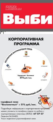 Регенерирующий комплекс Улица 1-ая Чапаева Чебоксары лазерная эпиляция для дома оборудование в украине