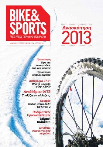 Ιανουάριος - Φεβρουάριος 2014 by BIke Sports - issuu d6c2818fe0f