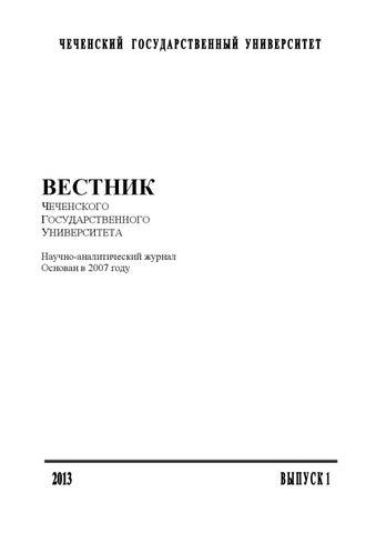 Оао сг транс в г черкесске директор сугаипов р с