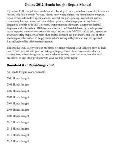 2011 honda insight repair manual