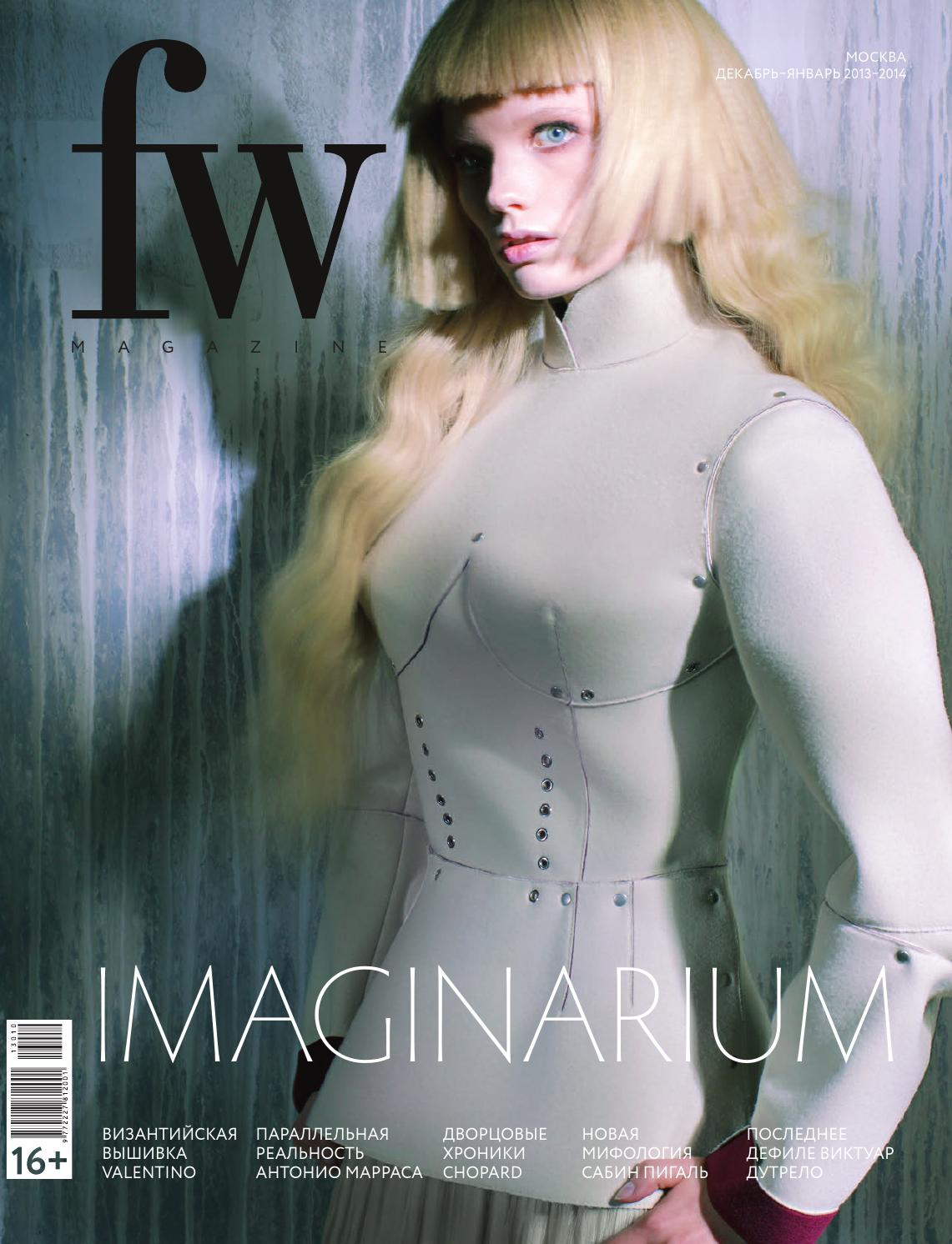 FW Magazine Moscow   December-January 2013-14 by FW Magazine - issuu a67ac89c9df