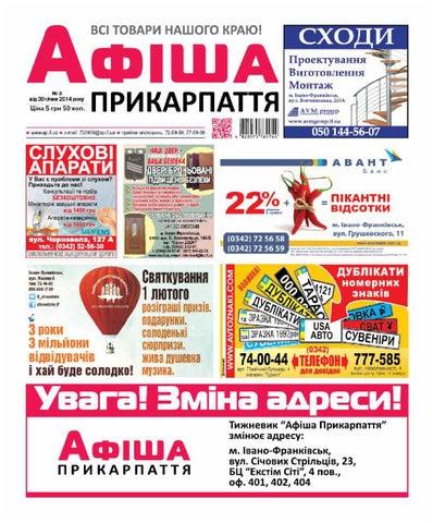 afisha607(3) by Olya Olya - issuu 67487fd4f598c