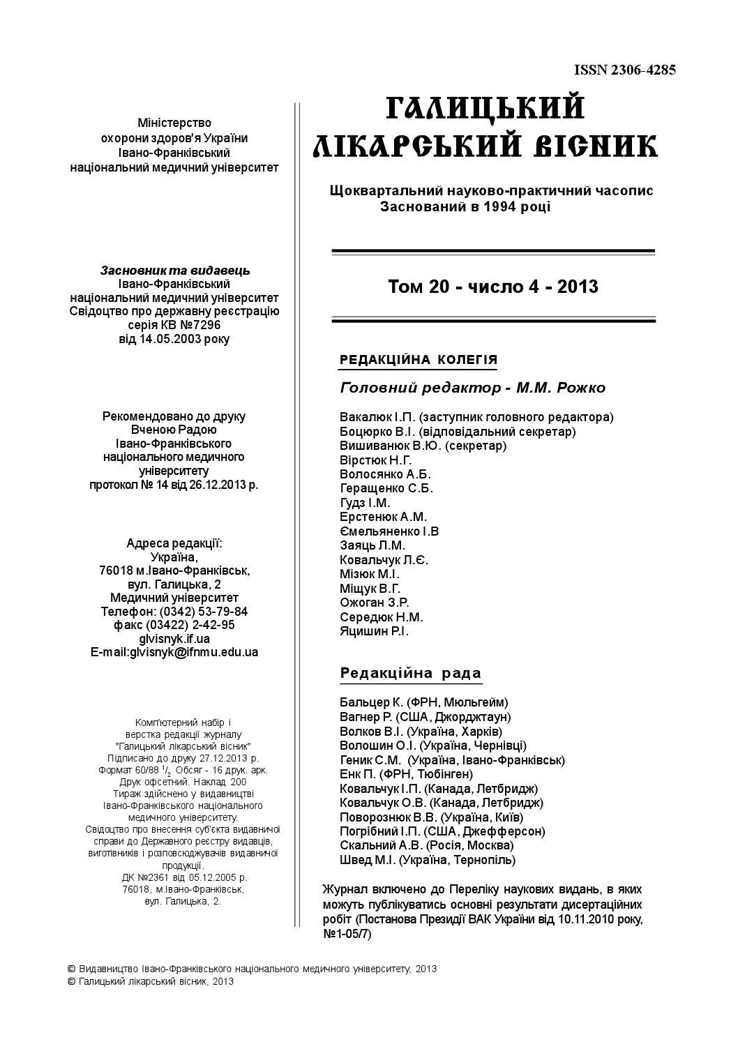 инструкция про порядок створення та организацию дияльности дпд дпк от 24 12 09