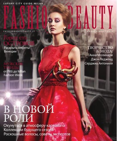 140a65550bb0 Fashion Beauty Милан by Fashion   Beauty Milan - issuu