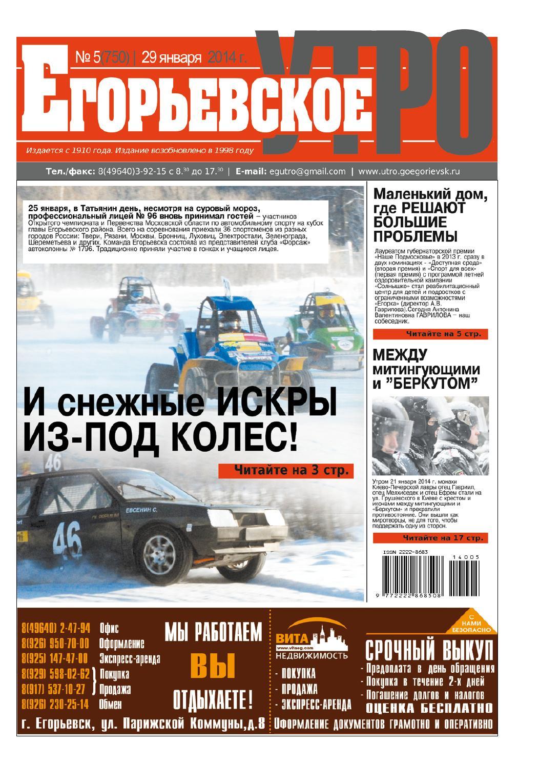 Займы под птс в москве Никитинская улица займ под птс в новосибирске отзывы