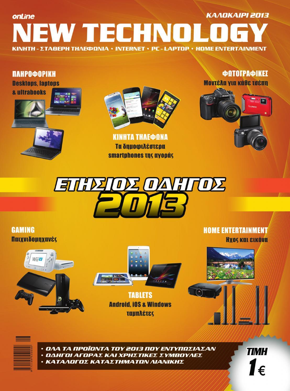 3a130d71a9 New Technology 2013 by Techpress - issuu