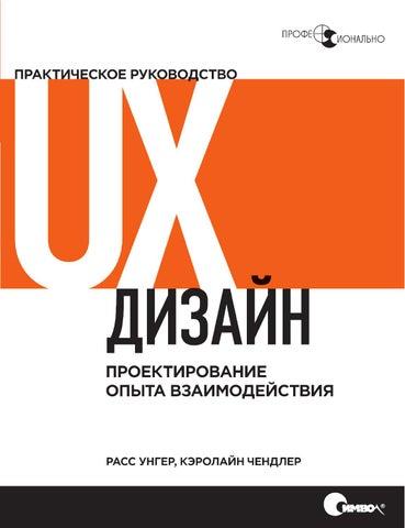 Макет обратитесь менеджеру детального согласования нюансов откладывайте заказ рекламы пот яндекс в иркутске реклама