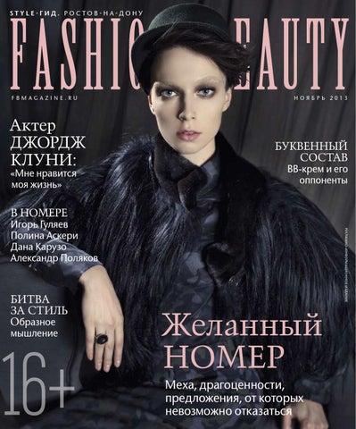3273c84f47b3 Fashion&beauty ноябрь 2013 by Anastasia Blagodir - issuu