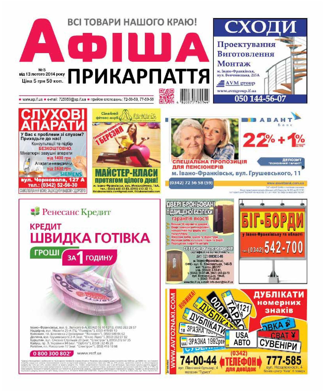 e53fc17145f498 afisha609(5) by Olya Olya - issuu