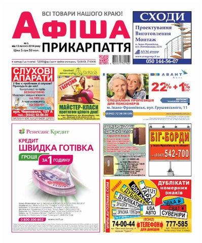 afisha609(5) by Olya Olya - issuu 6942a96fe44a2