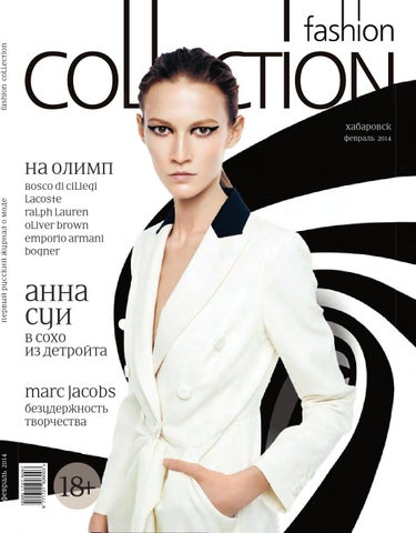 6b162b35797 Fashion Collection № 103 by FE TF - issuu