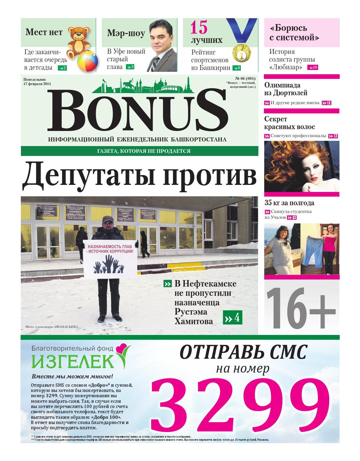 какую должность занимает гильманов фарит фаррахович займы под залог недвижимости москва vtb.ru