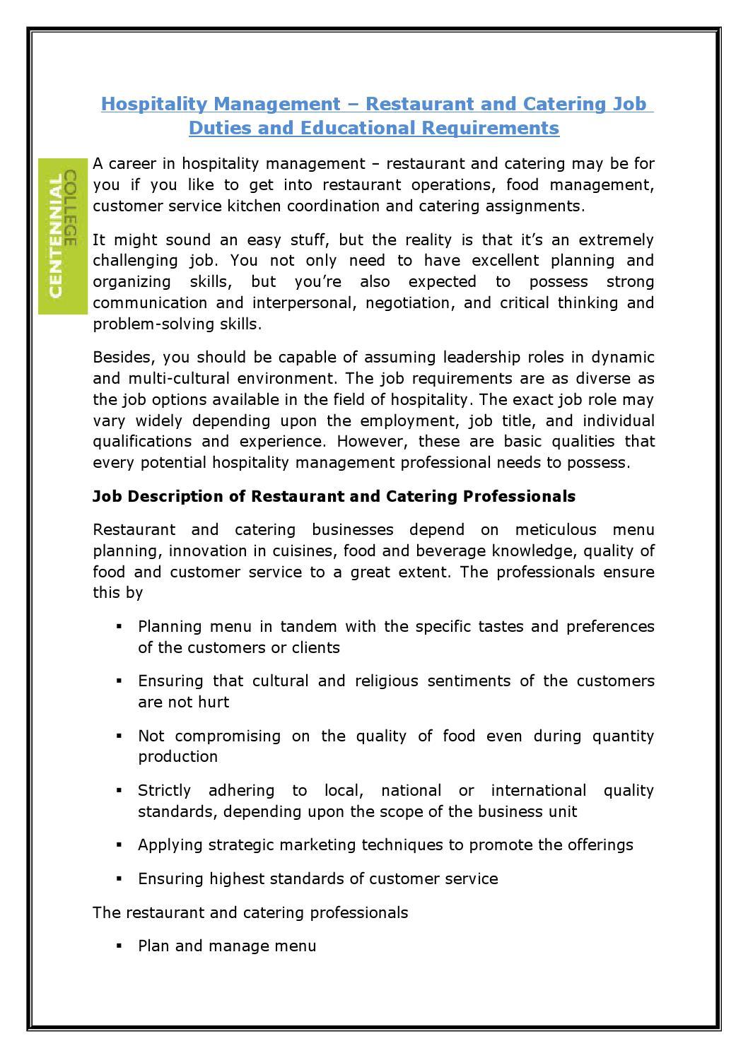 customer service job requirements