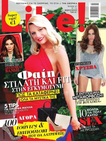 6a5878cc0f7 Like Magazine 37 by Like - issuu