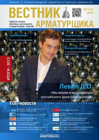 Кредит на развитие малого бизнеса в казахстане
