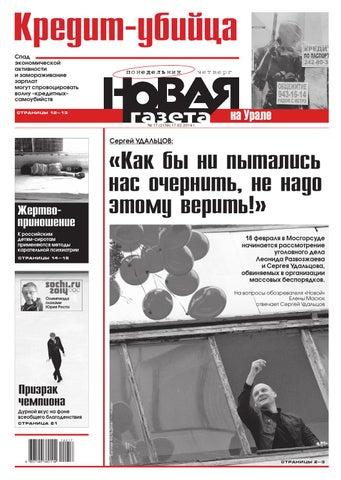 Как прорекламировать новую газету рекламная компания яндекс директ от 3000 р