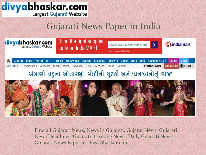 Divya Bhaskar online dating