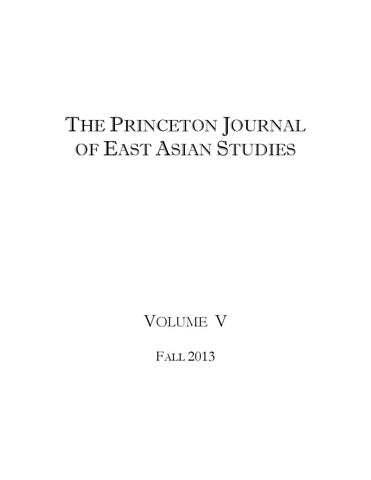 Volume V By Princeton Journal Of East Asian Studies Issuu