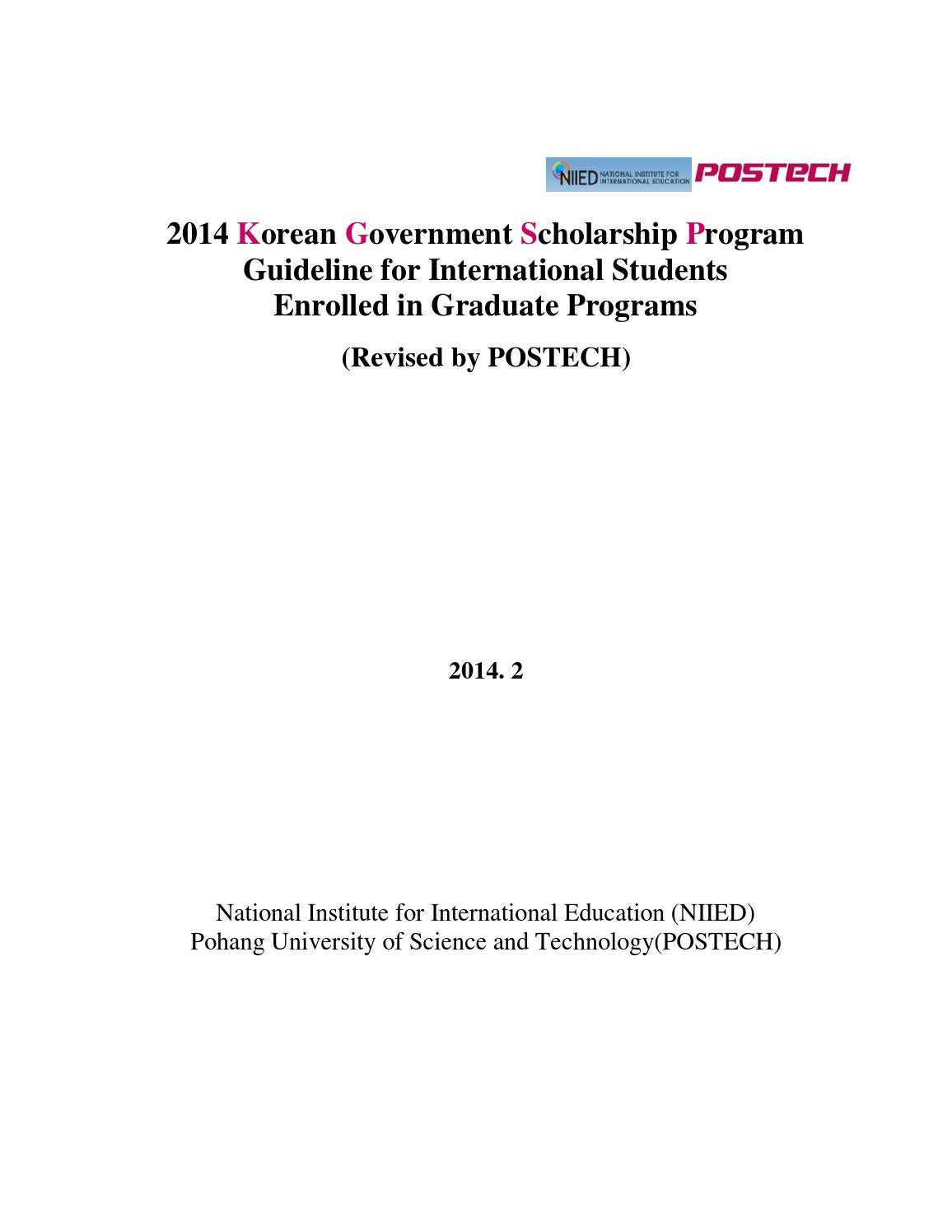 2014 gks graduate program guidelines by postech by Edu Line - issuu