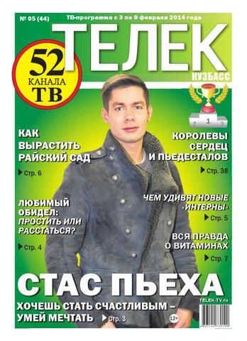 Судья васюченко стриптизерша